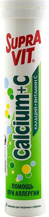 СупраВит Кальций + витамин С шипучие таблетки №20
