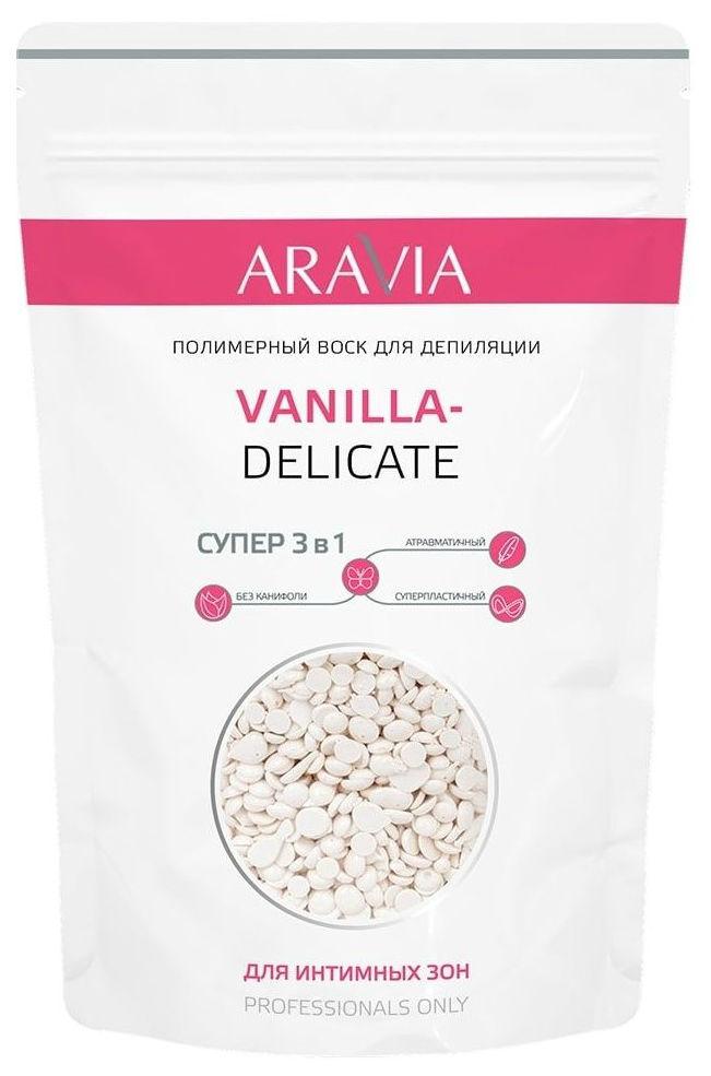 Купить Воск для депиляции ARAVIA Professional Vanilla-Delicate 1 кг