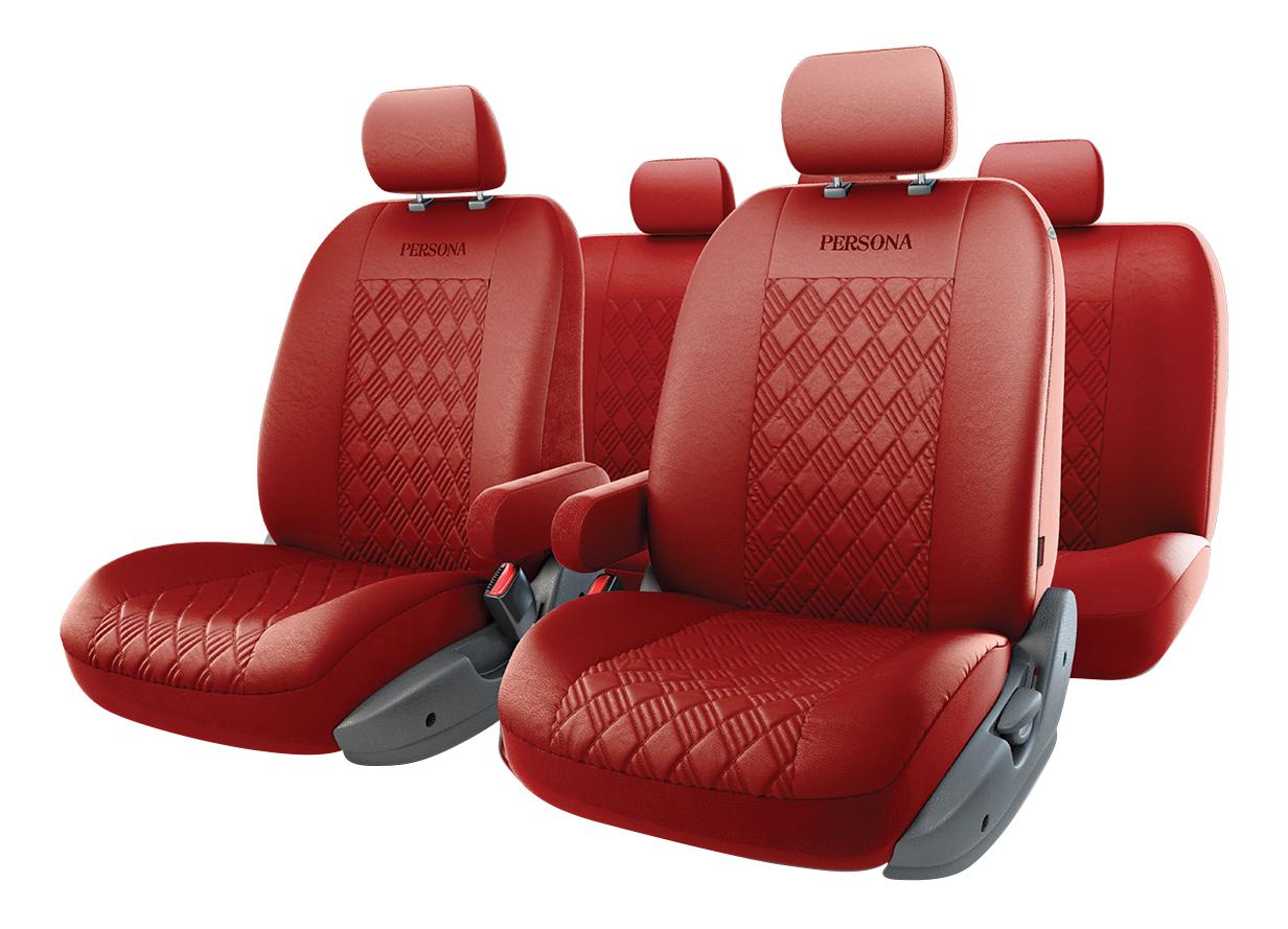 Комплект чехлов на сиденья Autoprofi Persona Full PER-1305GF PIMENTO фото