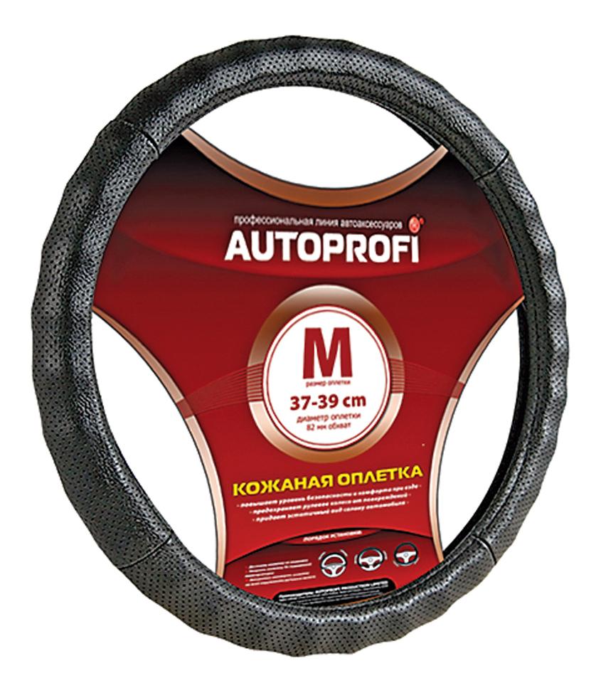 Оплетка на руль Autoprofi AP 396