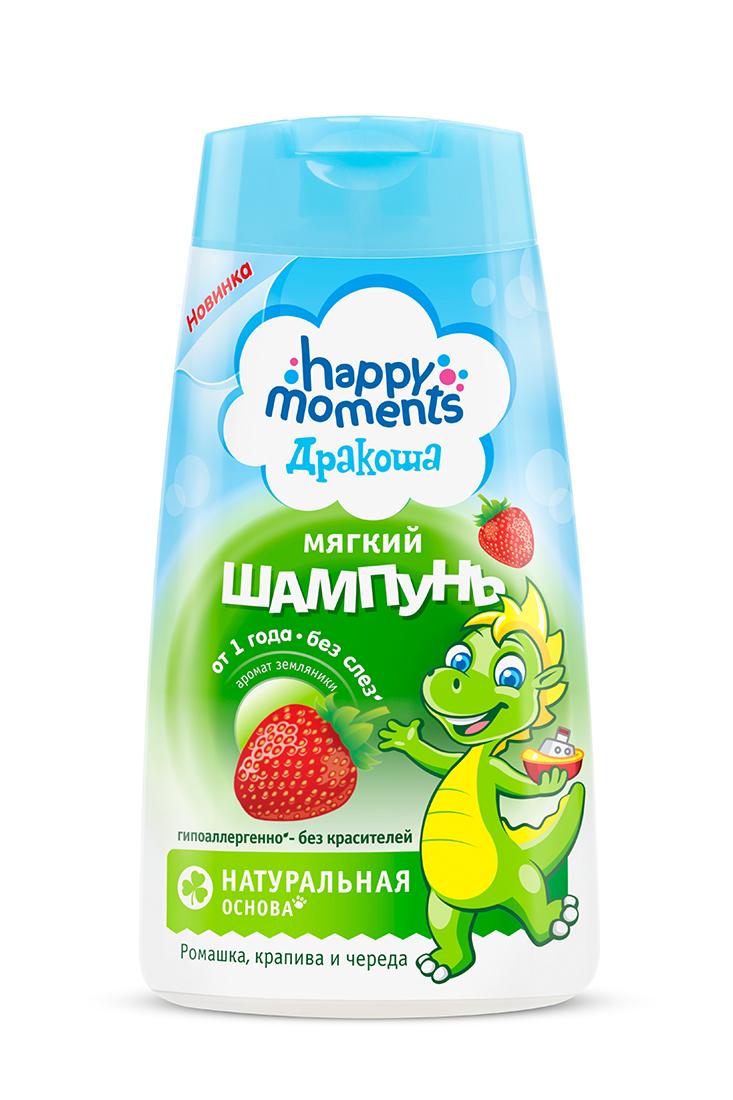 Шампунь детский Дракоша Happy Moments ромашка, крапива, череда \