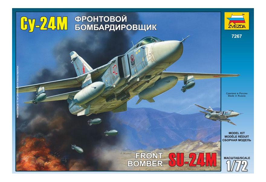 Модель для сборки Zvezda Самолет СУ-24М