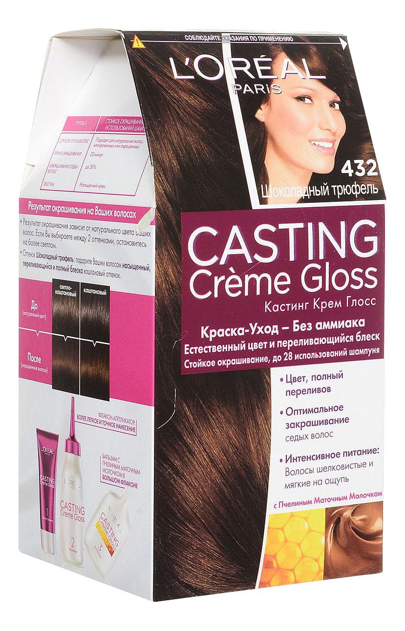 Краска для волос L`Oreal Paris Casting Creme Gloss Шоколадный трюфель тон 432
