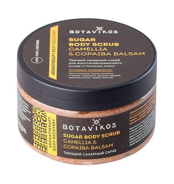 Скраб для тела BOTANIKA Aromatherapy Body Recovery с маслом камелии и копайским бальзамом фото