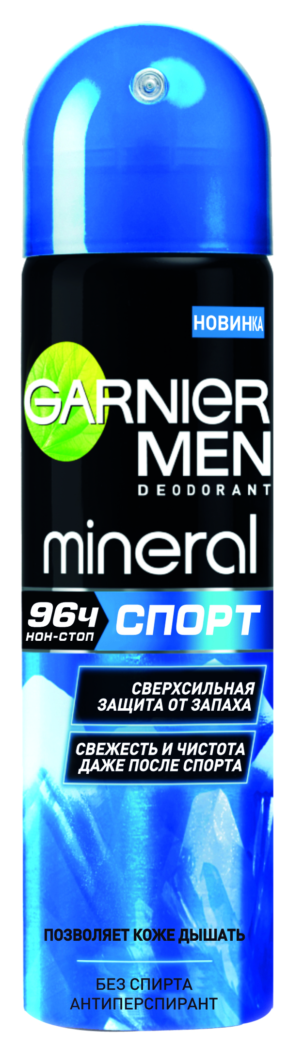 Дезодорант Garnier Спорт 150 мл