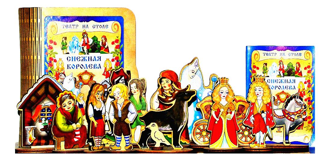 Игровой набор Нескучные игры Снежная королева