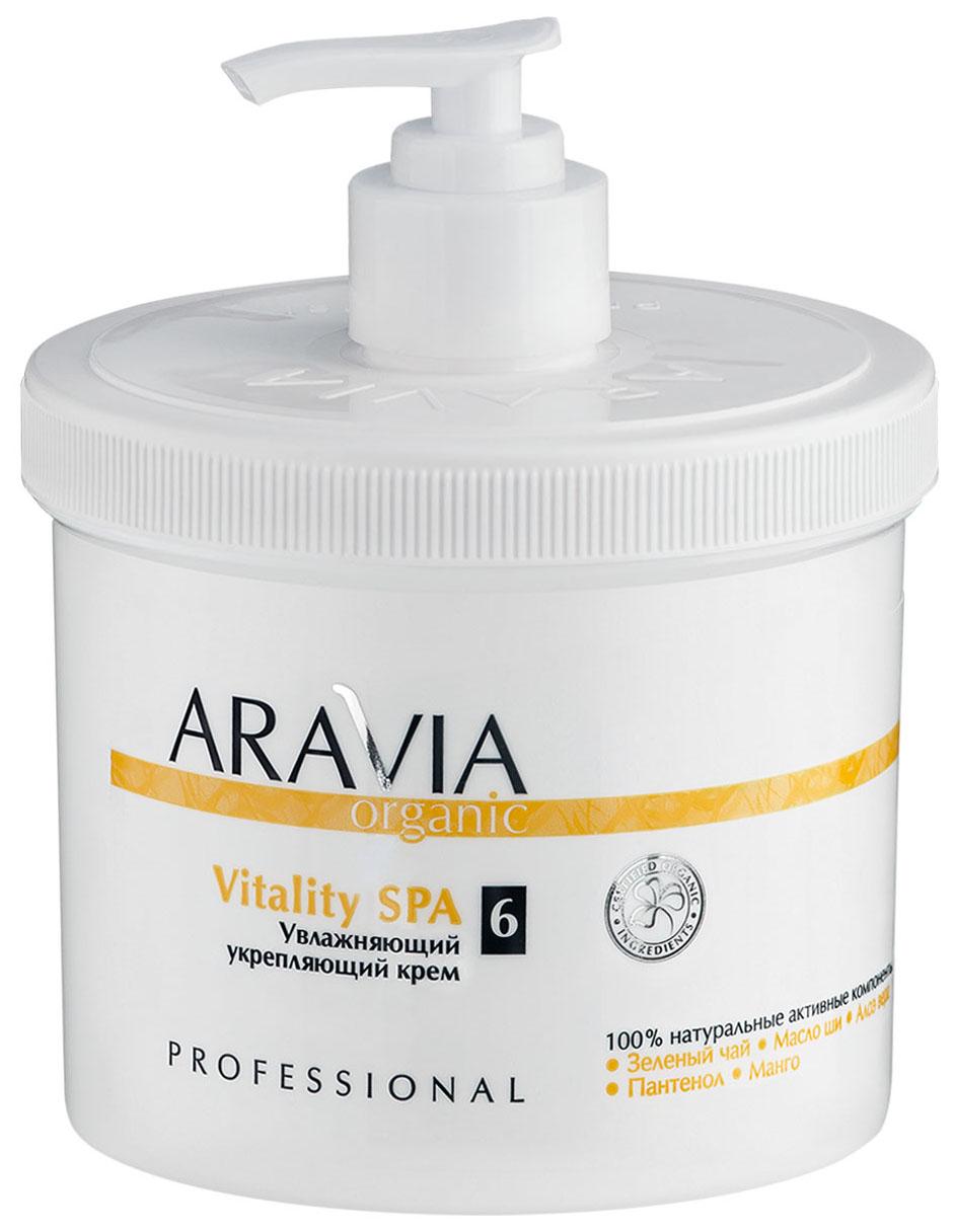 Крем для тела Aravia Professional Увлажняющий укрепляющий Vitality SPA 550 мл фото