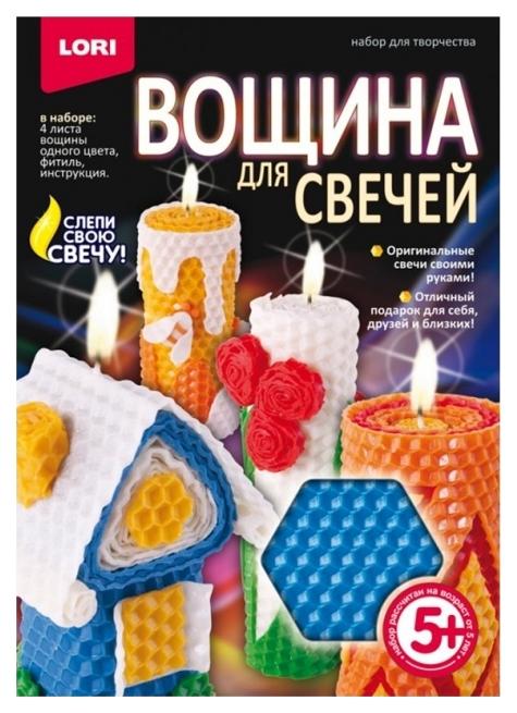 Купить Поделка Лори Вощина для свечей Голубая, Lori, Рукоделие