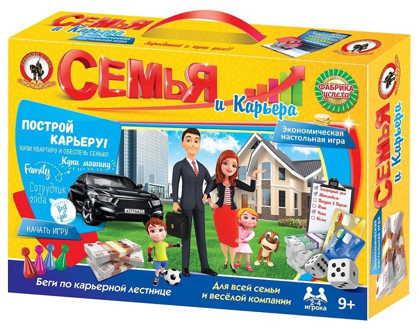 Купить Настольная экономическая игра Русский Стиль Семья и карьера 3504, Русский стиль,