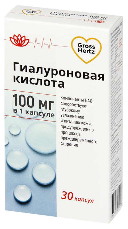 Купить Гиалуроновая кислота 100мг, Гиалуроновая кислота Gross Hertz 100 мг капсулы 30 шт.