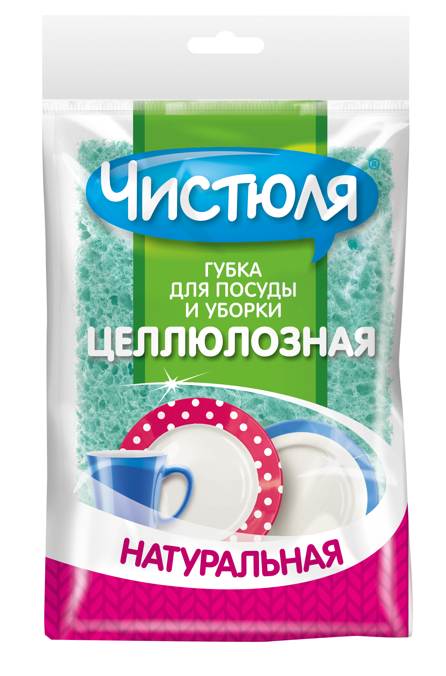 Чистюля губка для посуды целлюлозная НАТУРАЛЬНАЯ