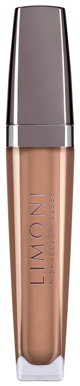 Блеск для губ Limoni Rich Color Gloss 118 7.5 мл