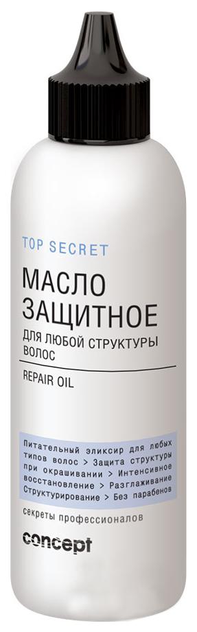 Купить Масло для волос Concept Repair Oil 100 мл