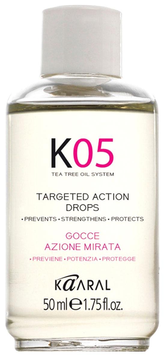 Лосьон для волос Kaaral К05 Targeted Action Drops