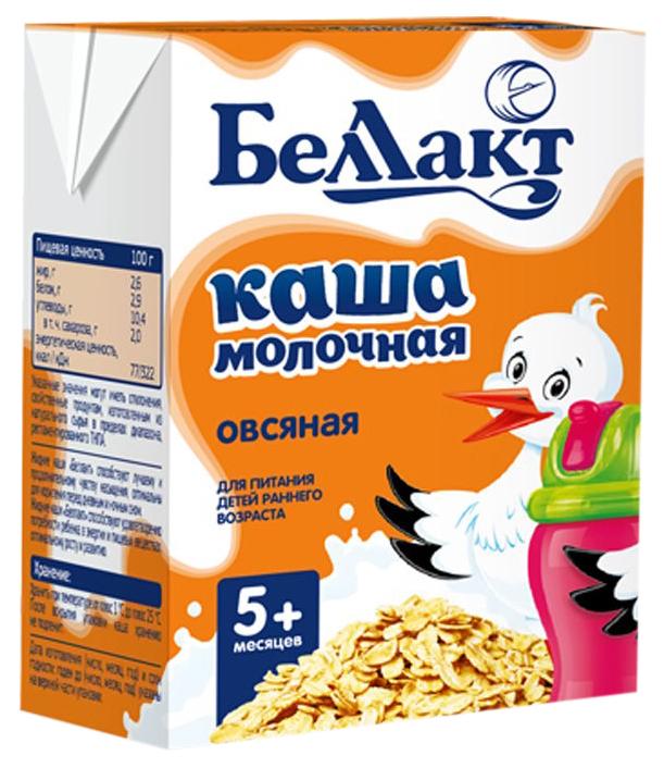 Каша молочная Беллакт овсяная стерилизованная для питания детей раннего возраста