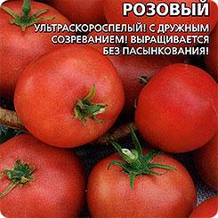 Семена Томат Непасынкующийся Розовый, 0,1 г, Уральский дачник фото