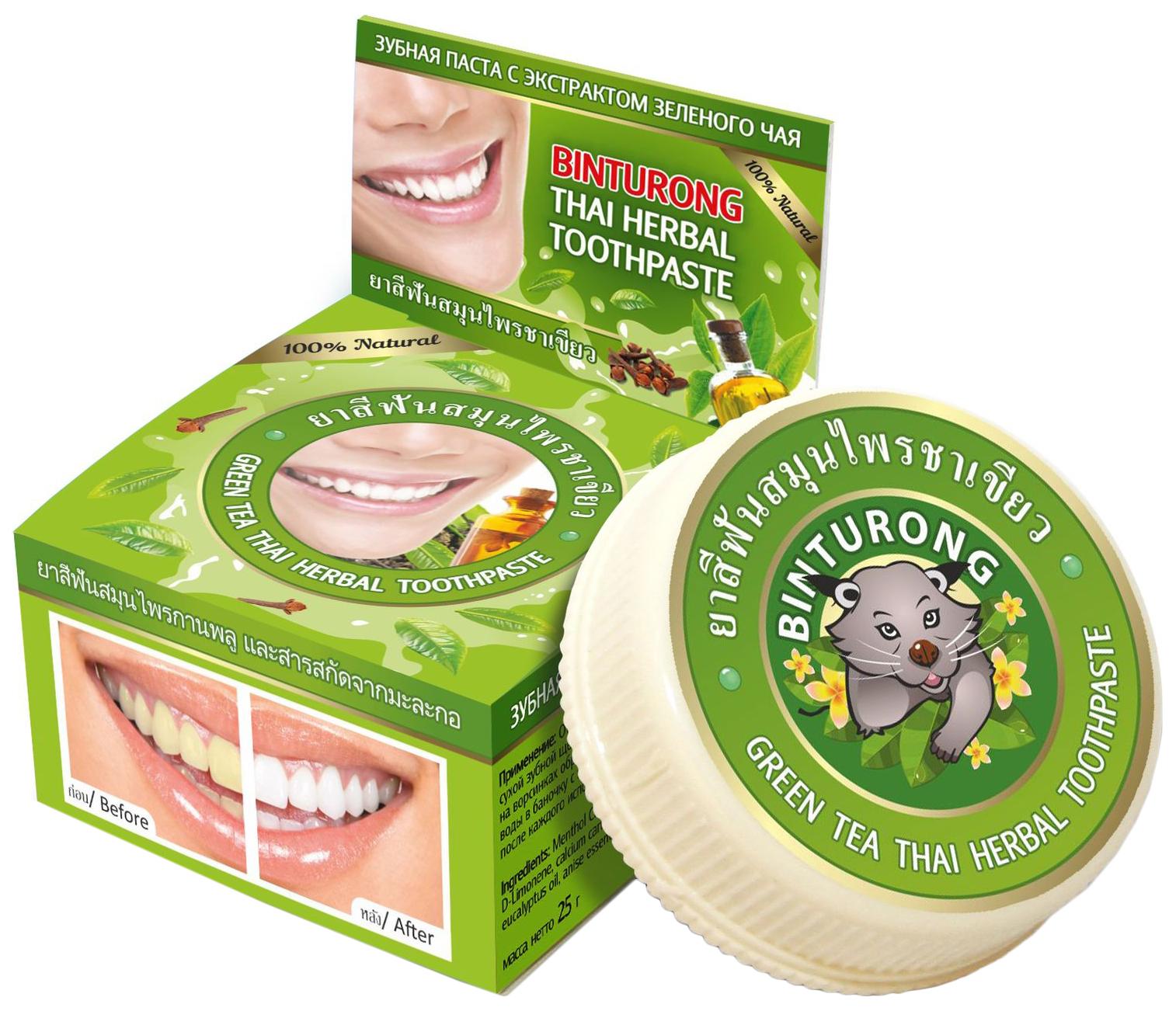 Купить Зубная паста BINTURONG C экстрактом зеленого чая 33 г