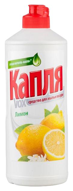 Средство для мытья посуды капля Vox лимон