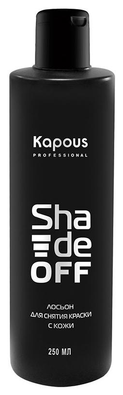 Лосьон для волос Kapous Professional Shade