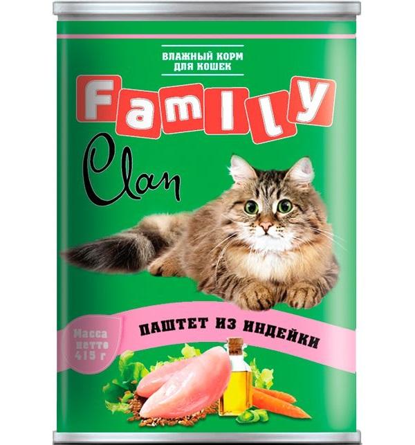 Консервы для кошек Clan Family, индейка, 415г
