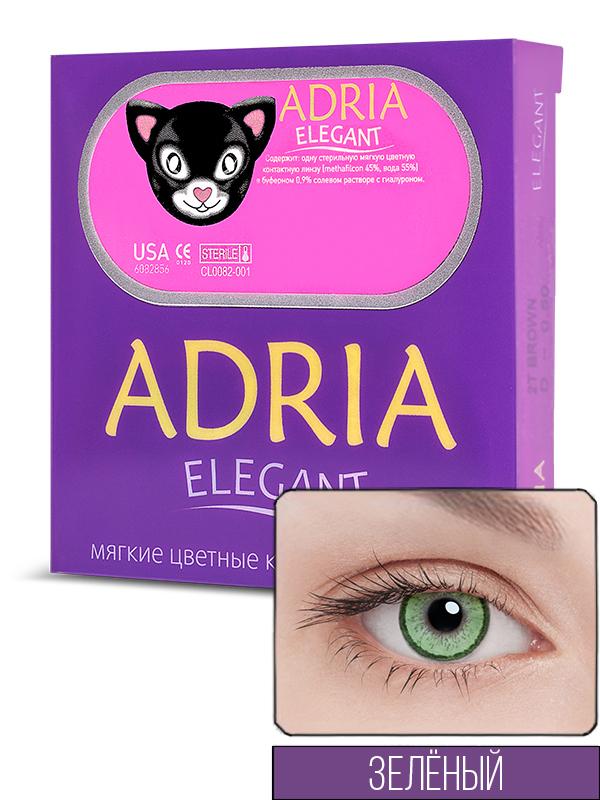 Контактные линзы ADRIA ELEGANT 2 линзы -3,00 green фото