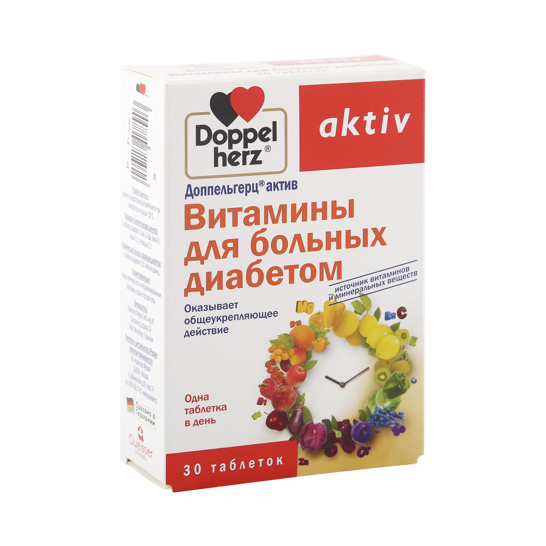 Доппельгерц актив Витамины для больных диабетом таблетки 1,15 г 30 шт. фото