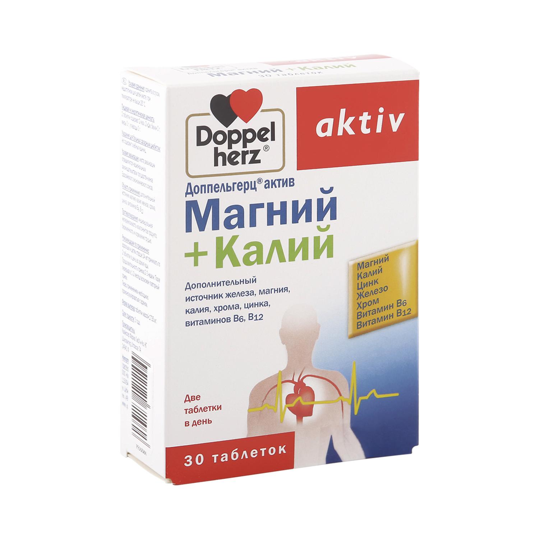Доппельгерц Актив Магний+Калий таблетки 30 шт.