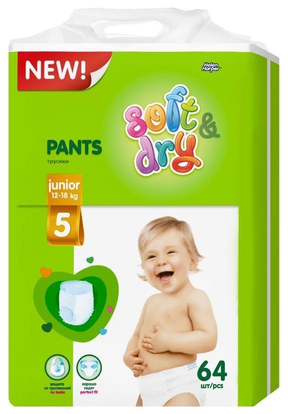 Купить Soft & Dry, Детские трусики-подгузники HELEN HARPER NEW Soft&Dry Junior 12-18 кг 64 шт., Подгузники-трусики