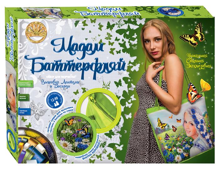Купить Набор для творчества Мадам Баттерфляй-3 Славянка, Лапландия,