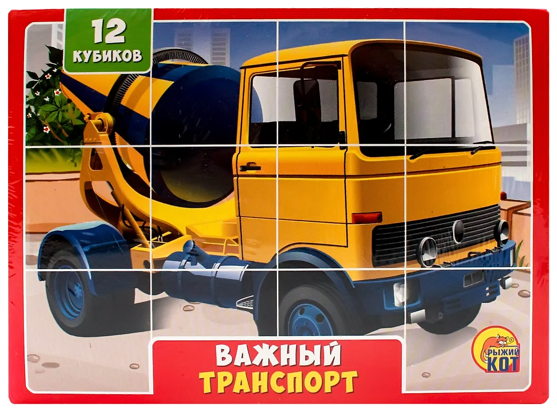 Кубики Рыжий кот Важный Транспорт