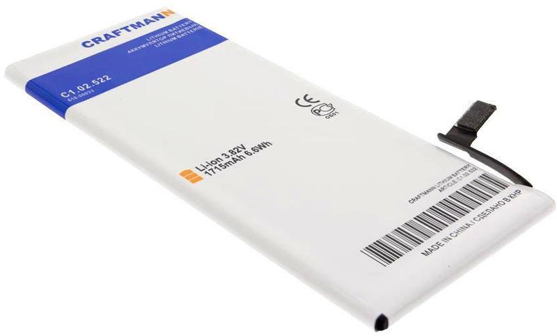 Аккумулятор для Apple iPhone 6S - 1715 mAh