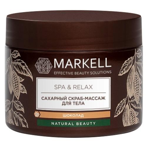 Купить Сахарный скраб-массаж для тела Markell SPA&RELAX с ароматом шоколада 300 мл