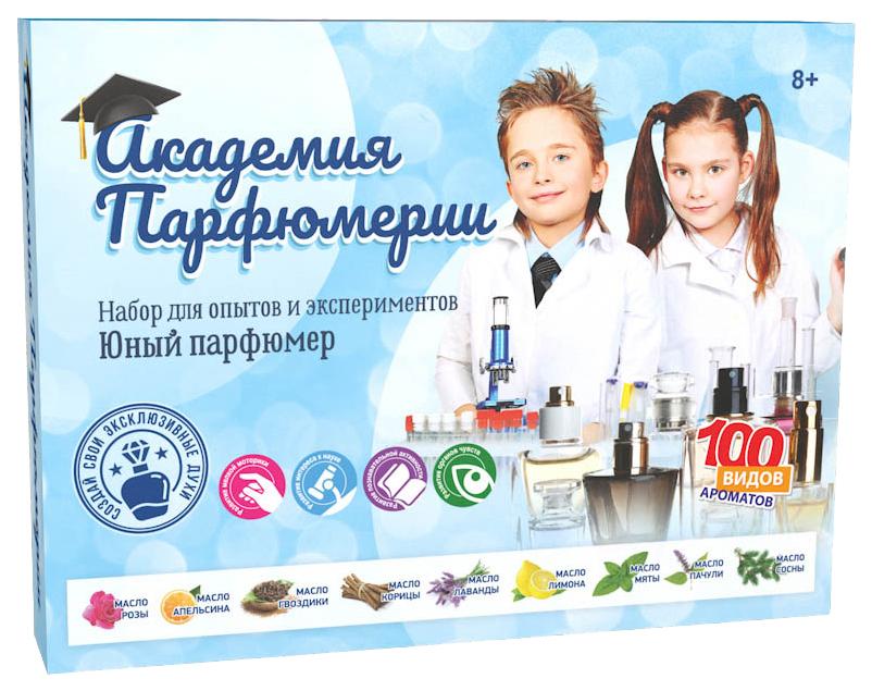 Набор для исследования Инновации для детей Юный парфюмер. Академия парфюмерии 740пл