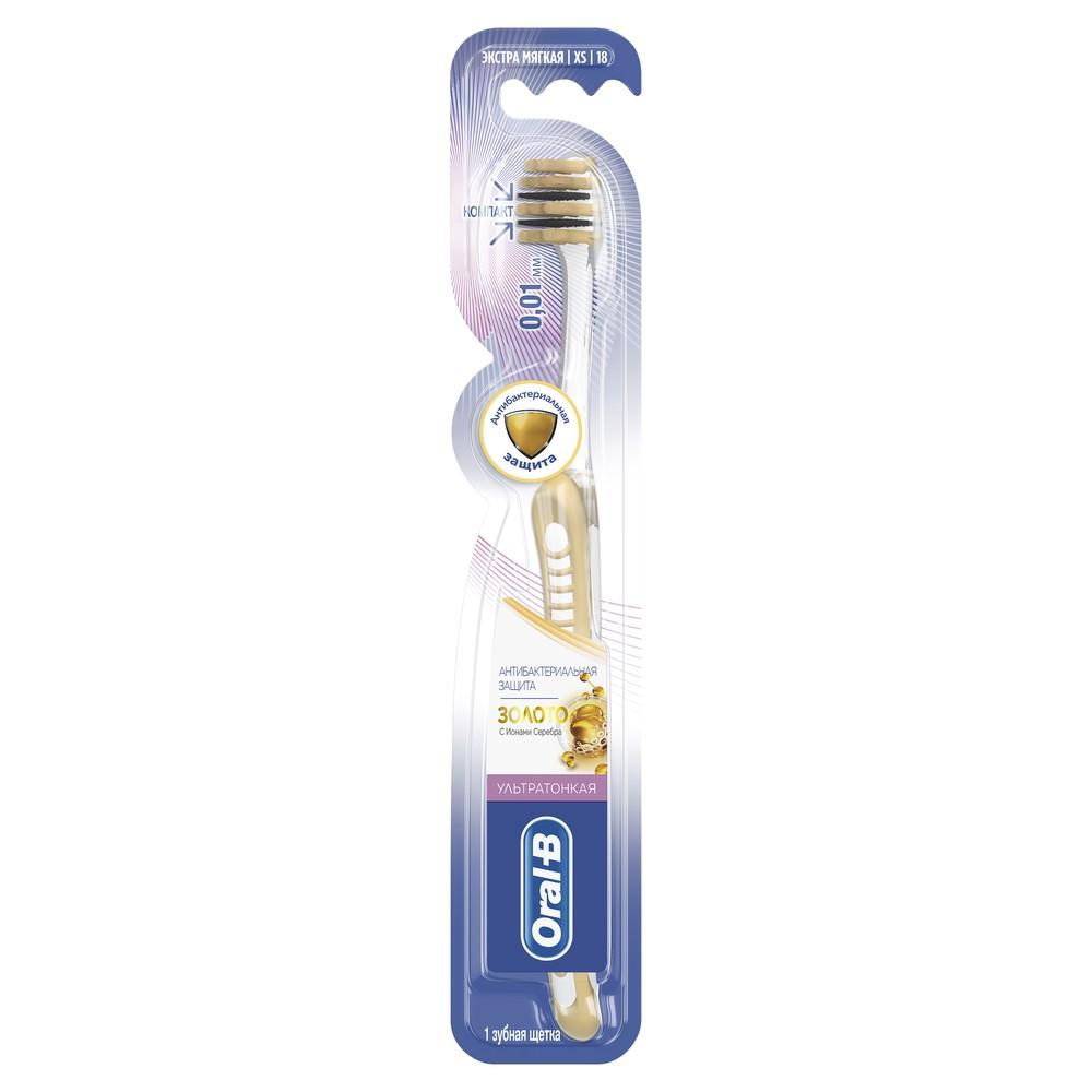 Зубная щетка Oral-B UltraThin Уход за деснами Золото Экстра мягкая, 1 шт