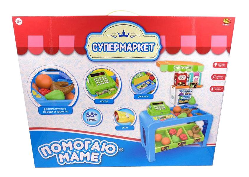 Супермаркет игрушечный Помогаю Маме Супермаркет PT-00624(WK-B9622) ABtoys PT-00624(WK-B9622)