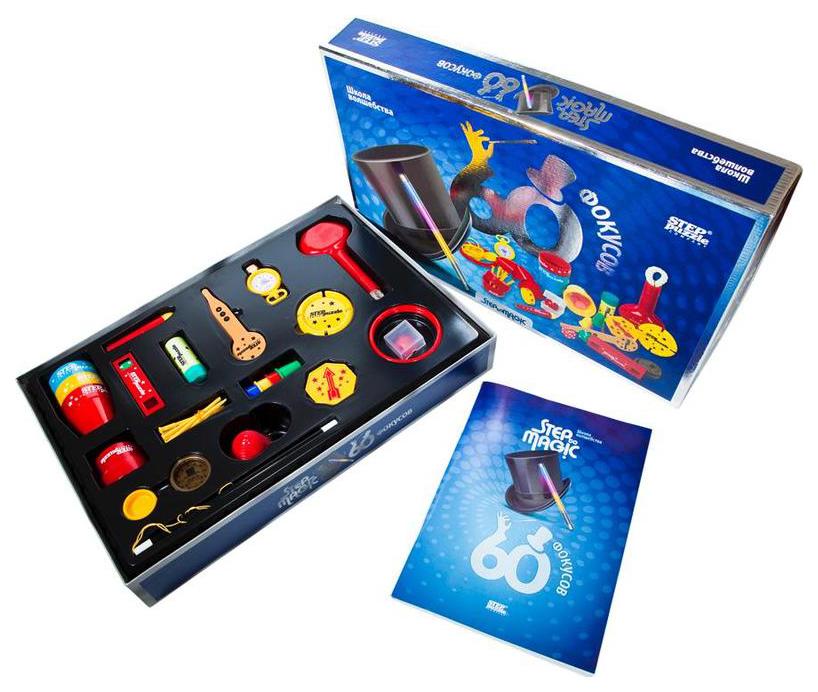 Игровой набор Step Puzzle Школа волшебства