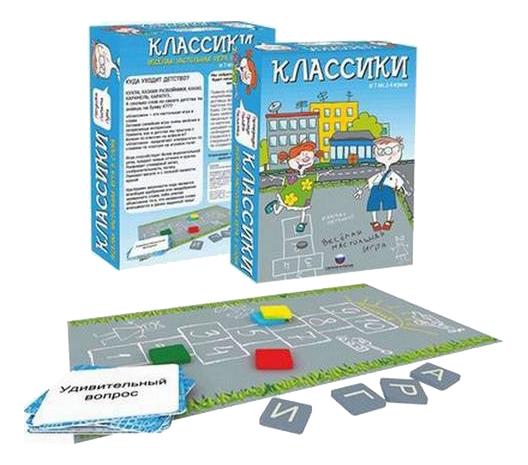Семейная настольная игра Биплант Классики 10032 фото