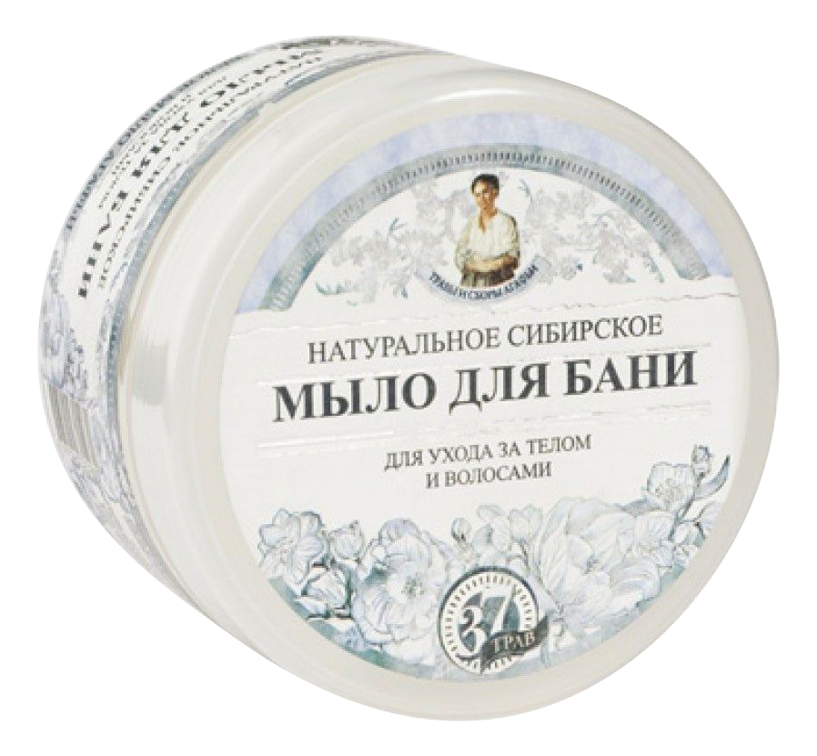 Мыло для бани Травы и сборы Агафьи Белое 500 мл