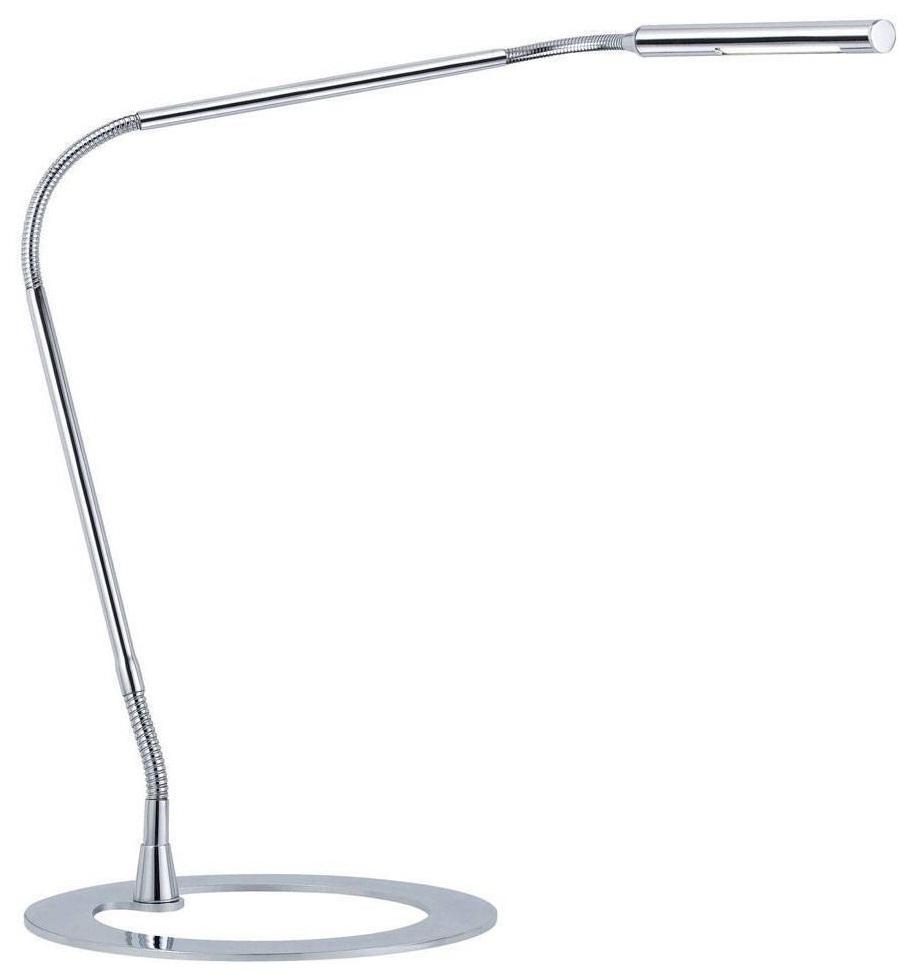 Настольная лампа Paulmann Plaza 74995