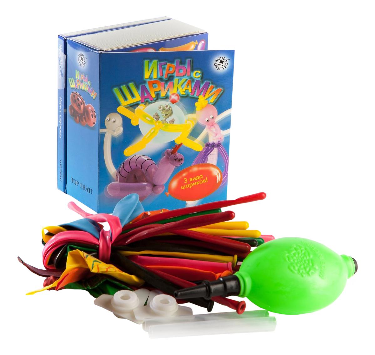 Игровой набор Мини-Маэстро Игры с шариками