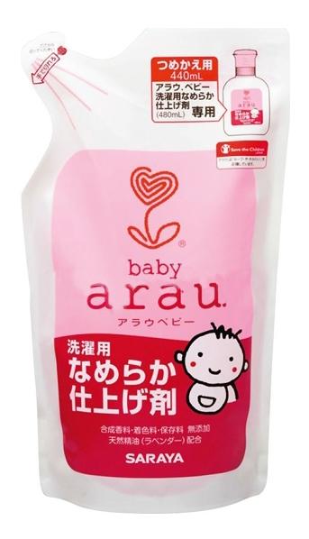 Кондиционер для детского белья Arau Baby Для детской одежды 440 мл