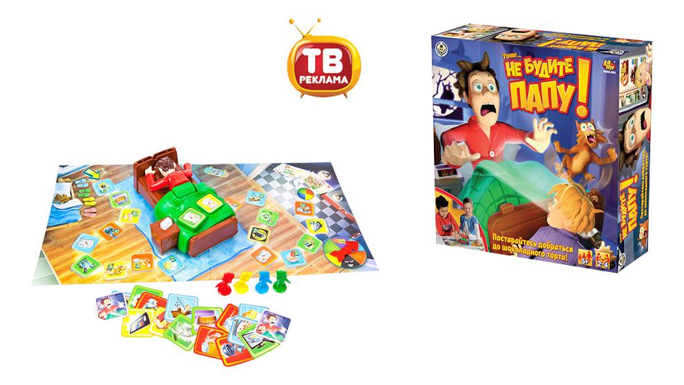 Купить Семейная настольная игра Goliath Тише, не будите спящего папу, Семейные настольные игры