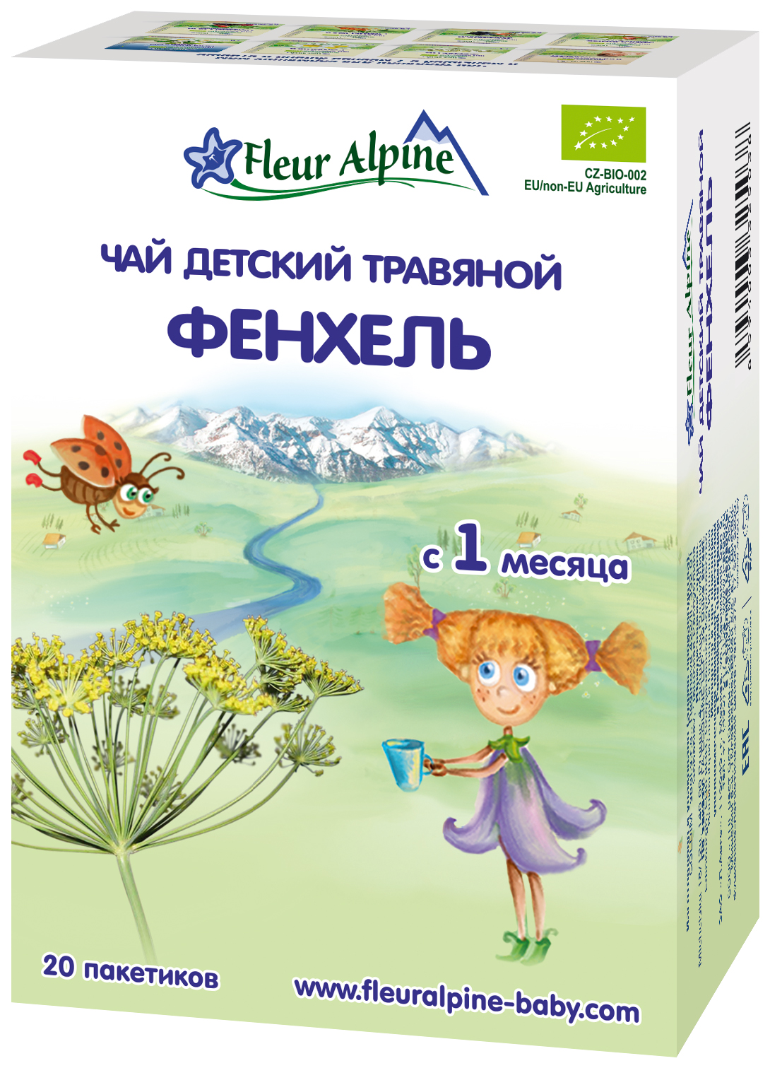 Чай Fleur Alpine Фенхель с 1 мес 30 г