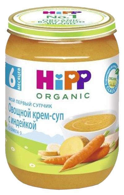 Суп Hipp Овощной с индейкой с