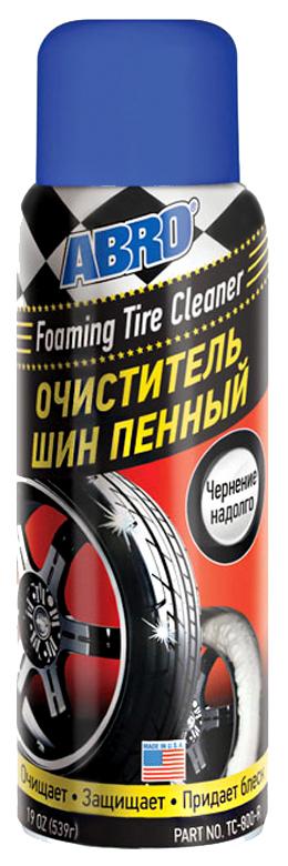 Очиститель для шин ABRO 595г ТС 800