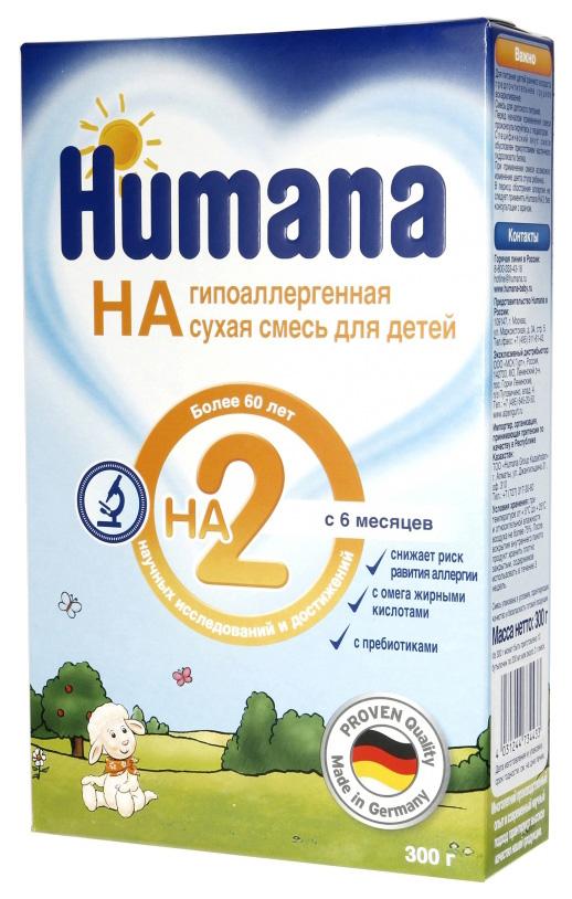 Молочная смесь Humana HA 2 от
