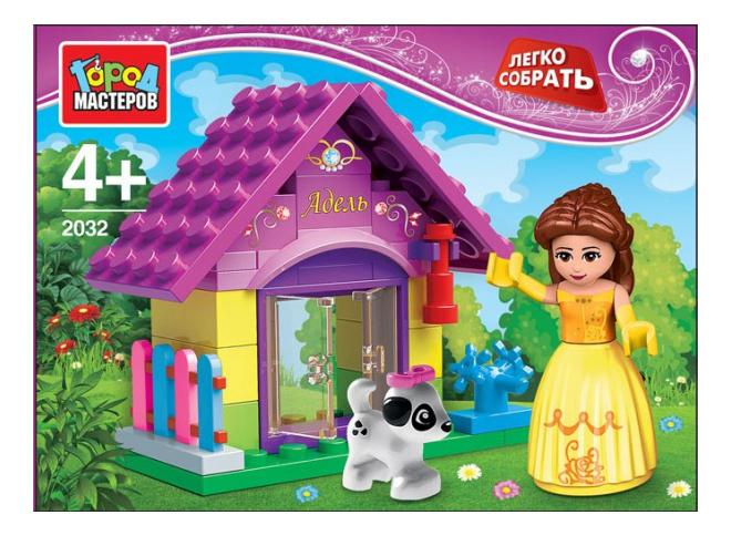 Купить Принцесса с собачкой, Конструктор Пластиковый Город Мастеров Принцесса С Собачкой, Конструкторы пластмассовые