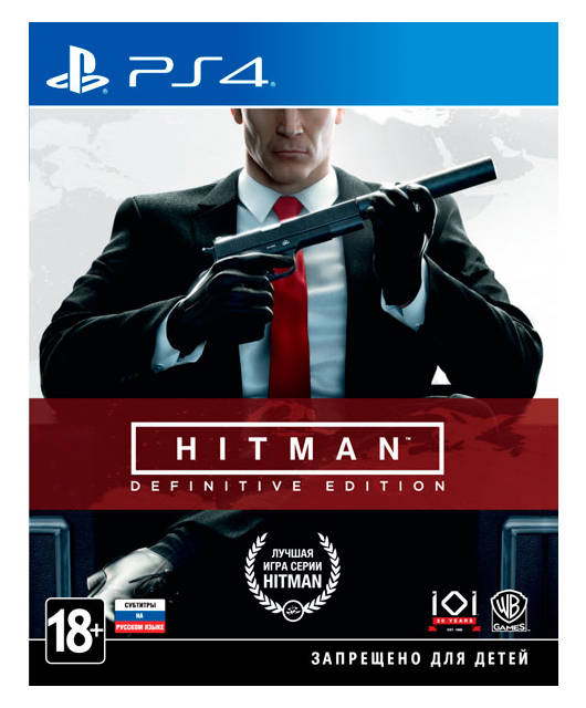 Игра Hitman: Definitive Edition для PlayStation 4 фото