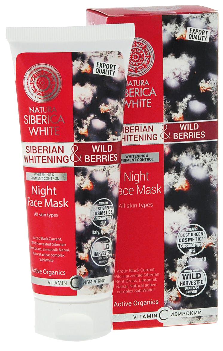 Маска для лица ночная Natura Siberica Черная смородина 75 мл