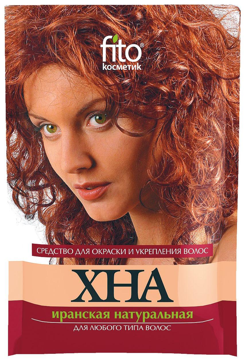 Краска для волос Фитокосметик Хна иранская натуральная